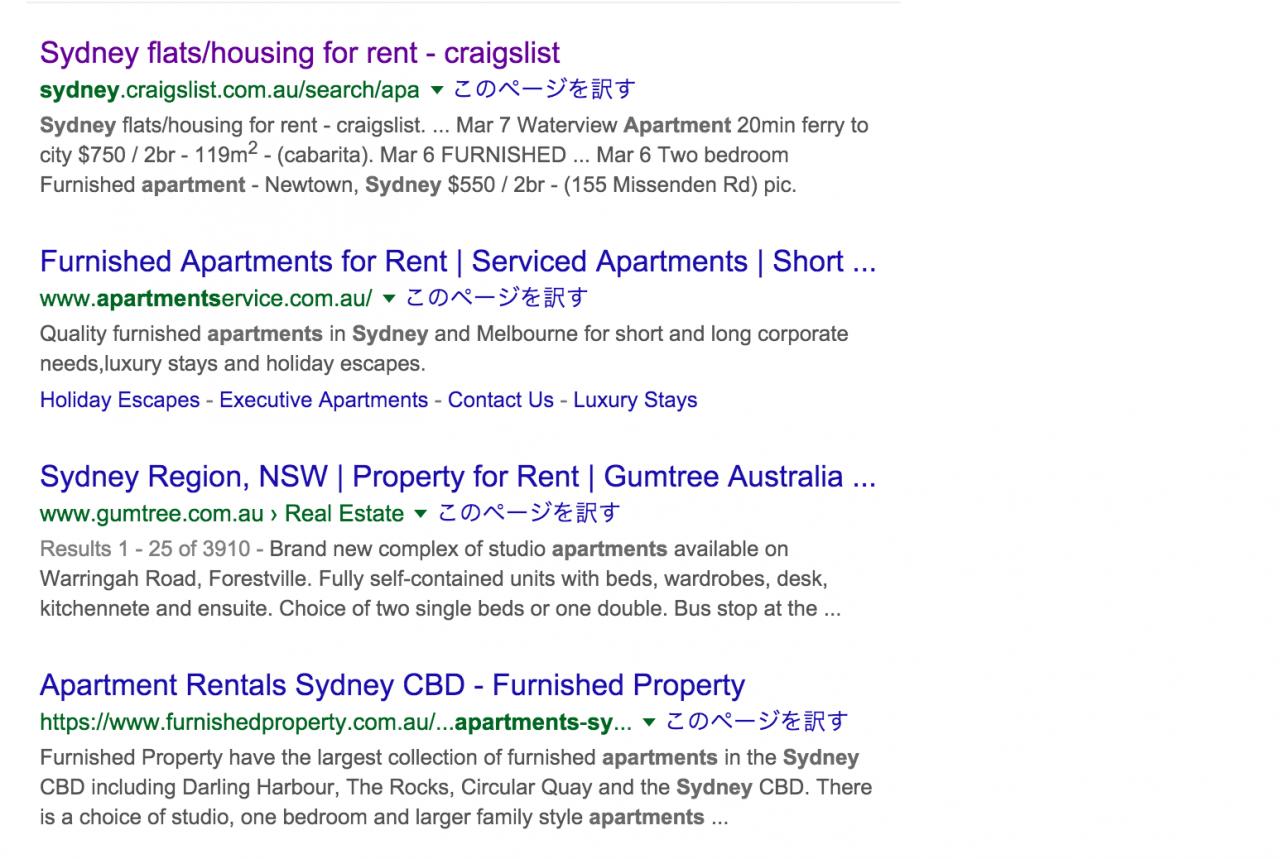 「sydney apartment」で検索した結果。現地でアパートを展開している情報サイトがヒットします。
