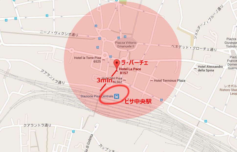 ピサ中央駅