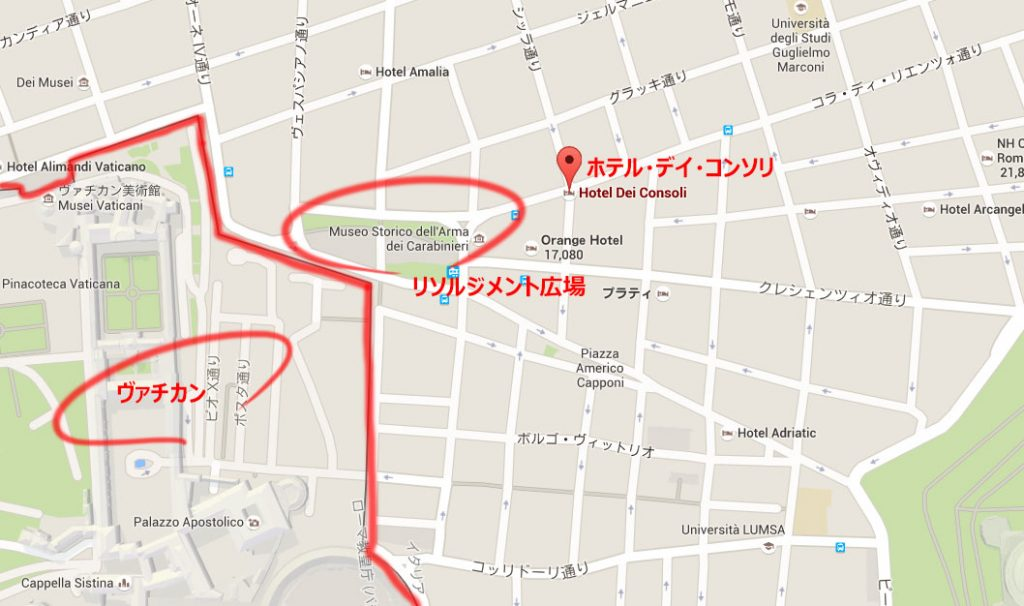 ホテル・デイ・コンソリ