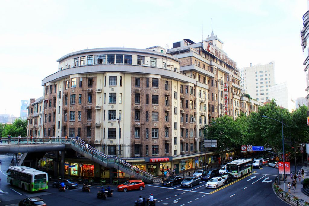 淮海中路培文公寓