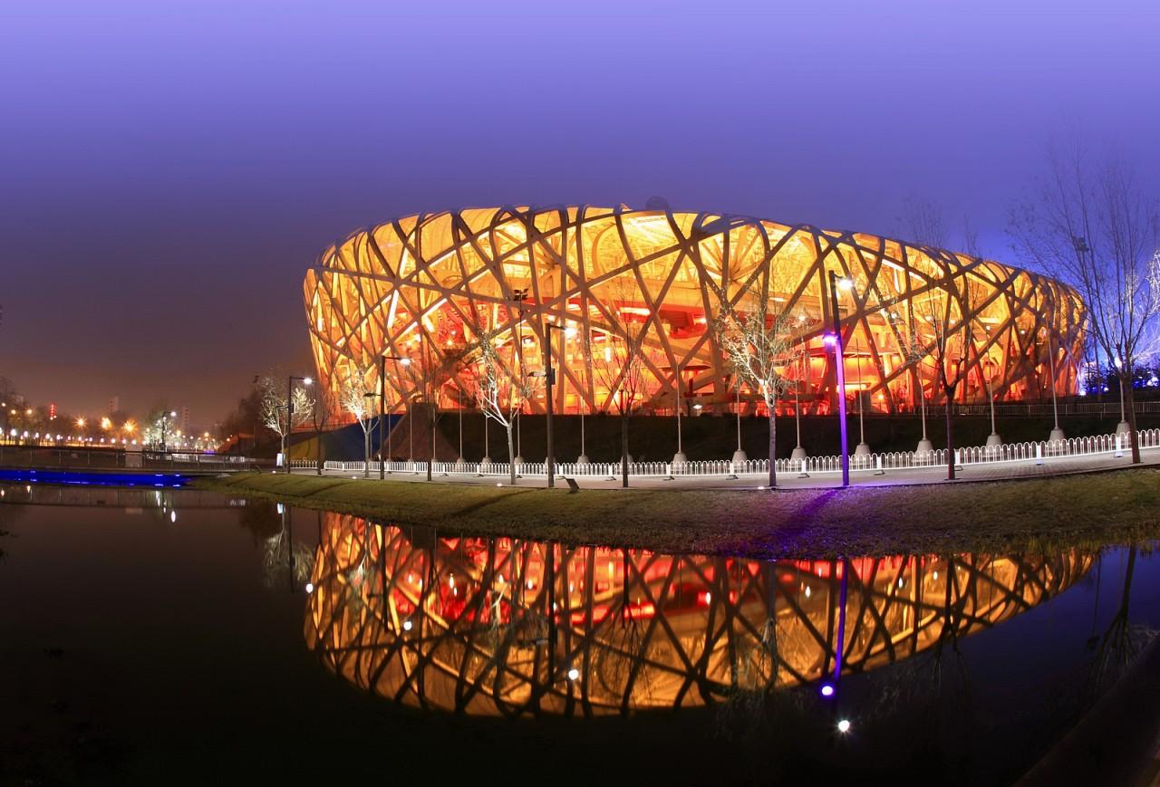 bigstock-illuminated-Beijing-Olympic-St-84459038