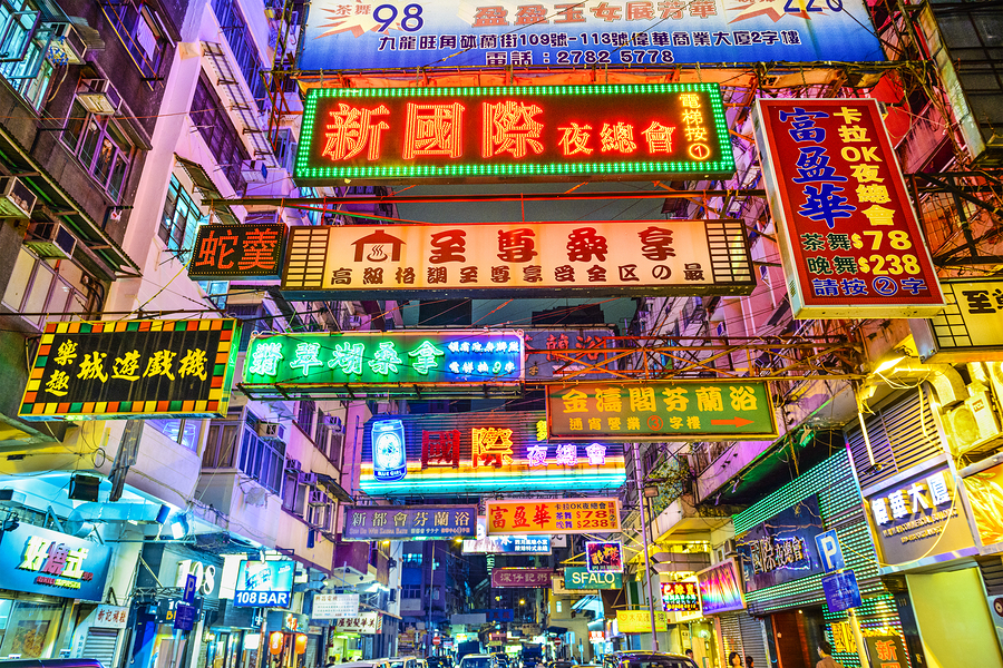 HONG KONG, CHINA - MAY 16, 2014: Signs illuminate the night in K