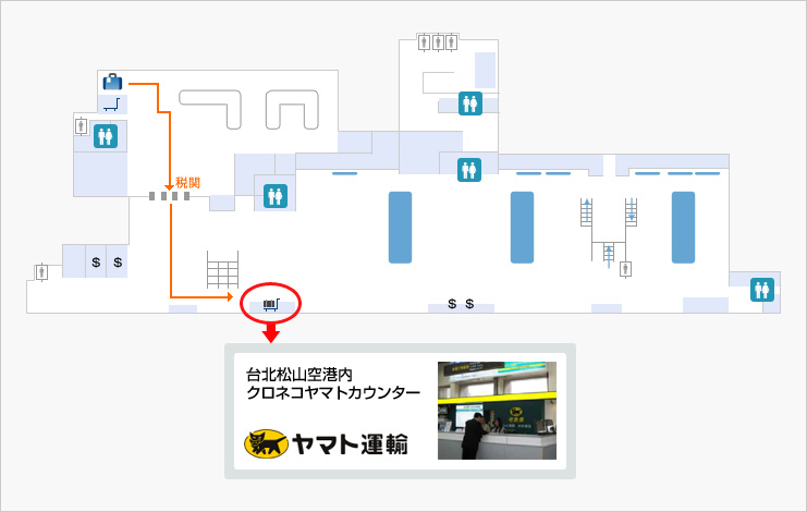 グローバルWIFIの台湾空港受取場所